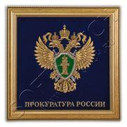 Знамёна и гербы фото