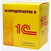 фото предложения ID 879809