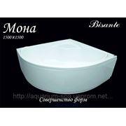 Ванна акриловая Bisante «Мона» 1500*1500*610