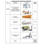 Завод асфальто-бетонный мобильный QCQ-30 фото