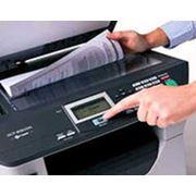Ксерокопия сканирование ламинирование фото