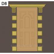Дверные сборки D8 - D13 фото