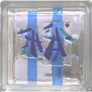Стеклоблок эксклюзивный фьюзинг ФЮ_012(А) 190х190х80мм фото