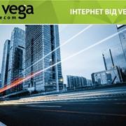 Интернет в многоэтажных домах Львова от Vega фото