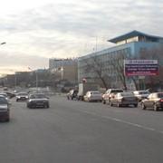 Реклама на билбордах в Актау 3 мкр., остановка ТД Акку фото