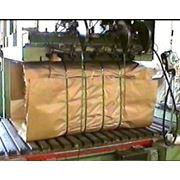 Упаковка печатной продукции фото