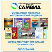 книги журналы каталоги брошюры буклеты бланки листовки флаеры фото
