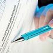 Составление и отправка деклараций в налоговые органы фото