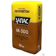 Пескобетон М-300 50кг ЗАПАС фото