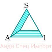 Абразивный порошок марки УРАЛГРИТ, фракция 0.5-3.0мм фото