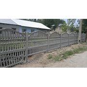 Железобетонный забор цена, купить в Таразе