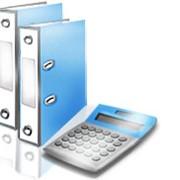 Ведение бухгалтерского учета юридических и физических лиц фото