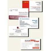 Изготавливаем визитки, печать визиток иркутск фото