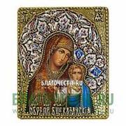 Old Modern Казанская Богородица, икона с эмалью, копия писанной иконы под старину, ручная работа Высота иконы 23 см фото