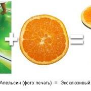 Столешница Апельсин, диаметр 80