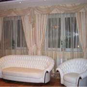 Пошив штор, продажа ткани и фурнитуры для штор, солнцезащита. фото