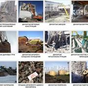 Демонтаж зданий и конструкций, снос домов, алмазное сверление и проёмы в Воронеже. фото