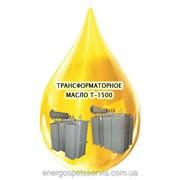 Масло трансформаторное фото