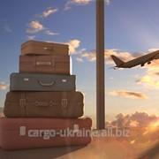Провоз багажа фото