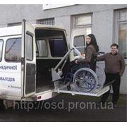 Автомобильные подъемники для инвалидов Площадка подъемная автомобильная ППА-150 фото
