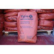 Пигмент для бетона Yipin красный