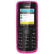 Телефон Nokia 113 Magenta