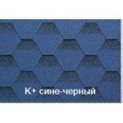 Битумная черепица Kerabit K+ (Керабит) Сине-черный фото