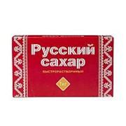 Сахар-рафинад Русский , 1кг фото