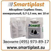 Абсорбент Сорбикс Плюс, минеральный, многоцелевой, 20 л / 10 кг Артикул SP-10 фото