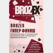 Brozex Гипер Финишный (гипсовый) фото