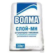 Шпатлевка Волма-Шелк-МН, 30кг. фото