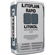 Шпатлевка для стен и пола «Litoplan Rapid» 25кг, LITOKOL фото