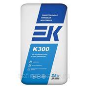 Шпаклевка гипсовая ЕК К300 (25кг.)