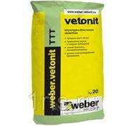 Шпатлёвка Weber.Vetonit VH (белая), 25 кг 850,70 руб фото