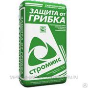 Стромикс-защита от грибка 25кг Старатели фото