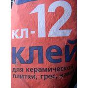 САРМАТ КЛ-12 клей для теплого пола, ГРЕС, бассейн, СТБ 1072-97, 25 кг фото