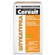 Штукатурка CERESIT (Церезит) растворная, цементная 25 кг.
