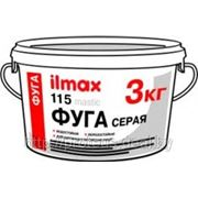 Ilmax 115 mastic Фуга серая. до 5 мм. фото