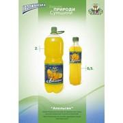 """Напиток безалкогольный """"Апельсин"""" ТМ Іволжанська 2л фото"""