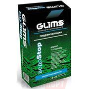 Гидроизоляция GLIMS ВодоStop ( ГЛИМС Водостоп ) фото