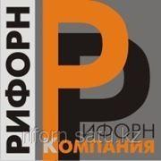 «ЭТАЛОН ГП» — Гидрофобное покрытие (мешок 20 кг) * фото