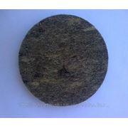Круг войлочный д.350-400 мм грубошерстный фото
