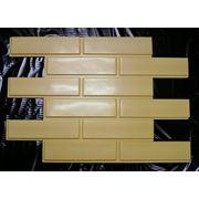 Формы для производства фасадной плитки «Кирпич гладкий» глянцевые пластиковые фото