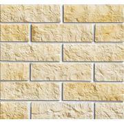 Облицовочный камень Скиф цвет 3 фото