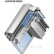 Система ALUSTAR КП60 фото