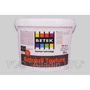 Фасадная Текстурная Краска BETAKRIL TEXTURE фото
