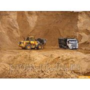 Песчаный КАРЬЕР (Воскресенск) фото