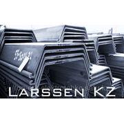 Металлический шпунт Ларсена - Larssen 603 фото