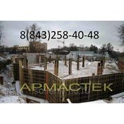 Стеклопластиковая-композитная арматура АКС-от 4мм -экономь на металле 40% 8(843)258-40-48 фото