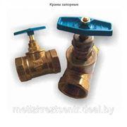 Клапан 20 PN1.6 МПа т/ф 15 Б3р фото